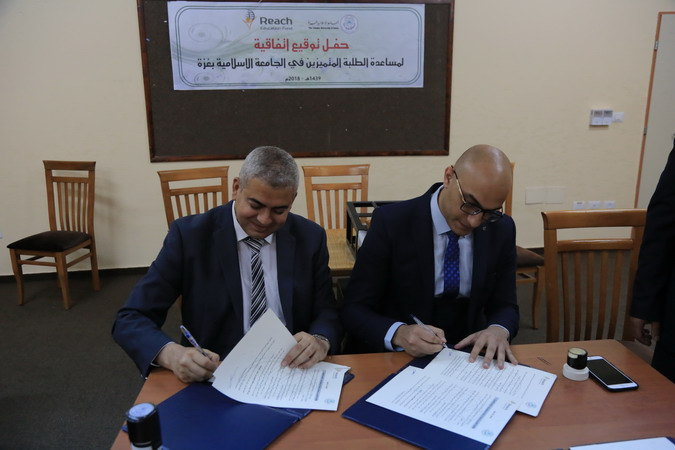 Cooperative Agreement With Reach