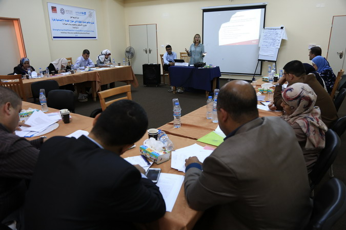 IUG Conducts A Training course to Strengthen Child Protection