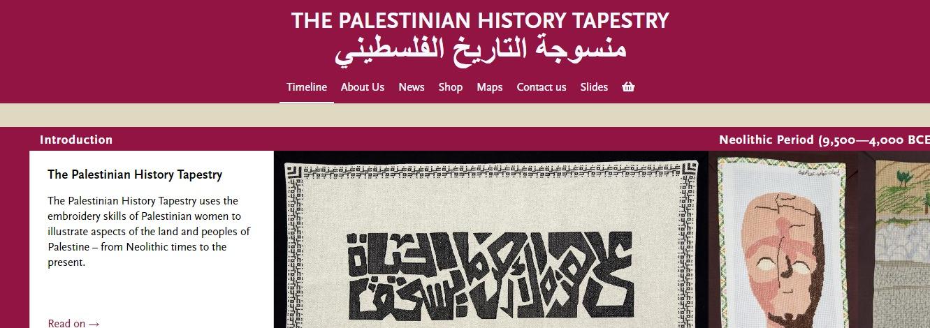 الجامعة الإسلامية بغزة - الأخبار - The Palestinian History