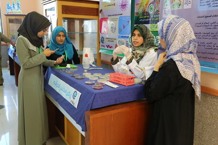 Faculty of Health Sciences, at IUG, Opens an Exhibition