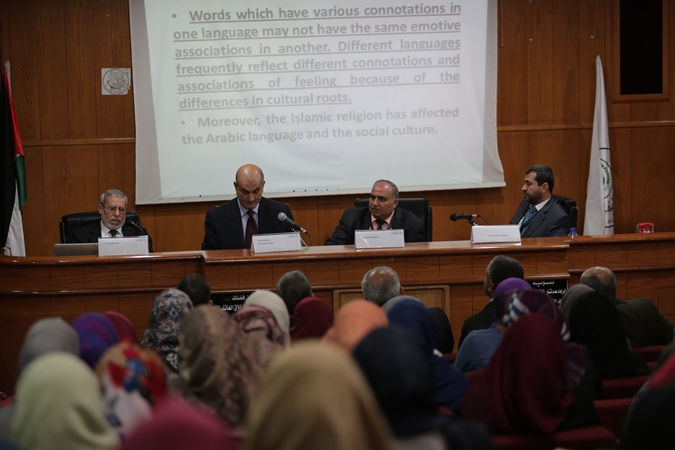 IUG Holds a Symposium on Intercultural Communication in the Context of Challenges